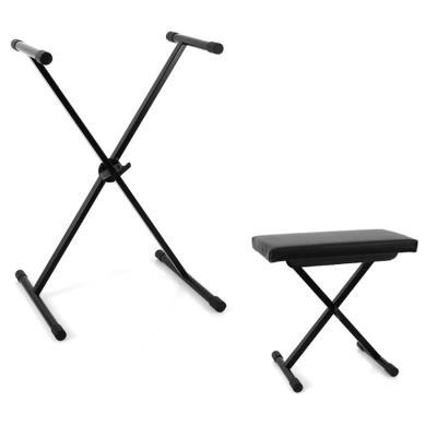 Set d acceoires pour piano synthe avec banc et stand
